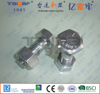A325/A325M ZP Heavy hex structural bolts